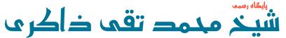 لوگو نسخه موبایل