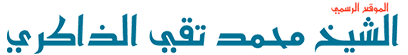 المحمول شعار